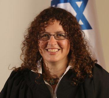 השופטת נועה חקלאי. צילום: אתר בתי המשפט