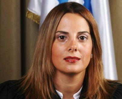 השופטת רוית צדיק. צילום: אתר בתי המשפט