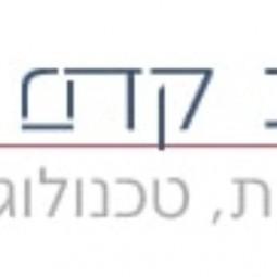 יריב קדם- משרד עורכי דין ונוטריון
