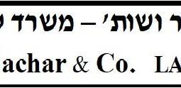 יהודה, בכר ושות' - משרד עורכי-דין