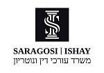 סרגוסי - ישי , משרד עורכי דין ונוטריון