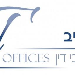 משרד עורכי דין פרל טביב
