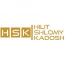 לוגו משרד עורכי דין הילית שלומי קדוש