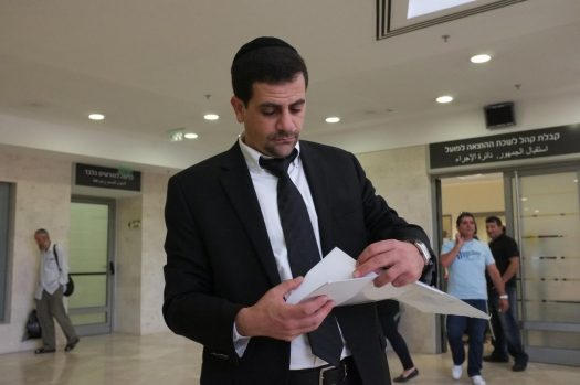 """בית המשפט המחוזי בת""""א נתן תוקף של פסק דין להסדר בין לשכת עורכי הדין לבין רו""""ח דורון יניב"""