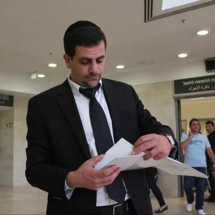 עורך דין יוסף ויצמן