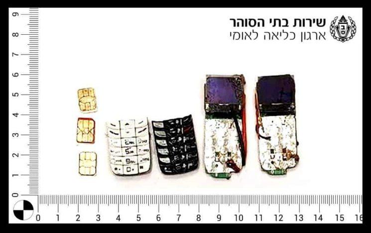 הטלפונים שהוברחו בגופו של האסיר