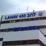 7 נעצרו בחשד להפעלת אתרי הימורים לאחר חקירה סמויה של להב 433