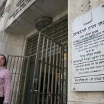הנקמה המוסדית של בית המשפט העליון בבתי הדין הרבניים