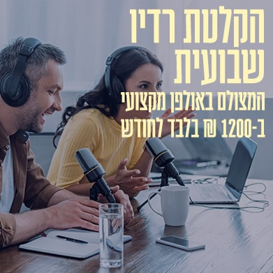 Banner_Radio_obiter1