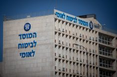 המוסד לביטוח לאומי