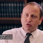 עו״ד יעקב שקלאר