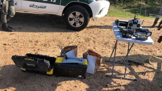 דוברות המשטרה - מבצע פני עתיד: עיכבו 3 חשודים שהתכוונו להטיס רחפנים ביער עזרא