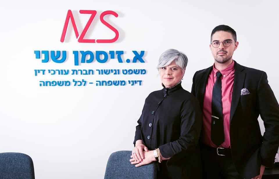 """""""הרבה אנשים בישראל פשוט לא יכולים למסד את האהבה והזוגיות שלהם"""""""