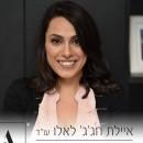 עורכי דין בישראל
