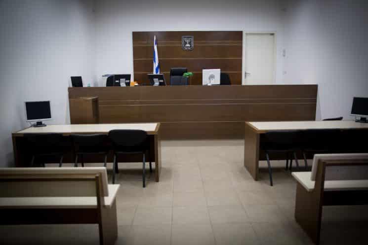 אולם דיונים בית משפט
