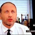 נסגר תיק חקירת המטפל שנחשד בגרימת מות קשיש ונסיון בריחה מישראל