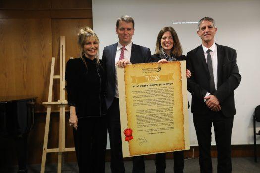 """עשרות משרדי עורכי דין, מהמובילים בישראל, חתמו הערב על אמנת לשכת עורכי הדין הקוראת לקידום שוויון הזדמנויות בעבודה לעו""""ד"""