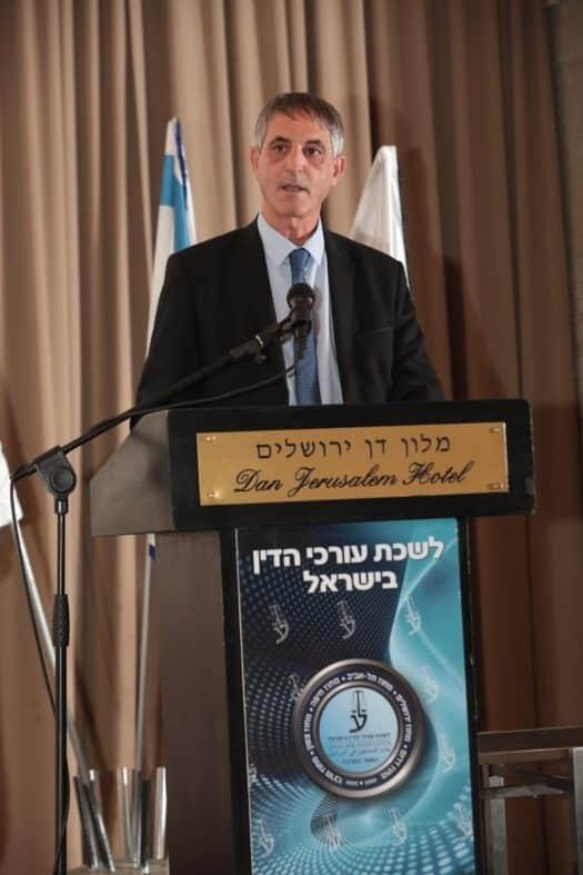 סמינריון המשפט העברי בירושלים שהתקיים ב-6-8.2.20