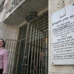 """קראו את הערעור: ביה""""ד הרבני הגדול ביטל הוצאות שהוטלו על עו""""ד בחופשת לידה"""