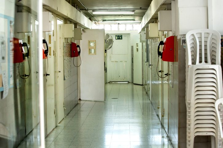הכלא בו מוחזק העבריין אבי ביטון - אילוסטרציה