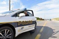 משטרת ישראל שוטר משטרה תנועה