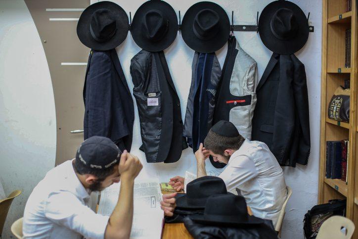 יהודים חרדים דוס דתי