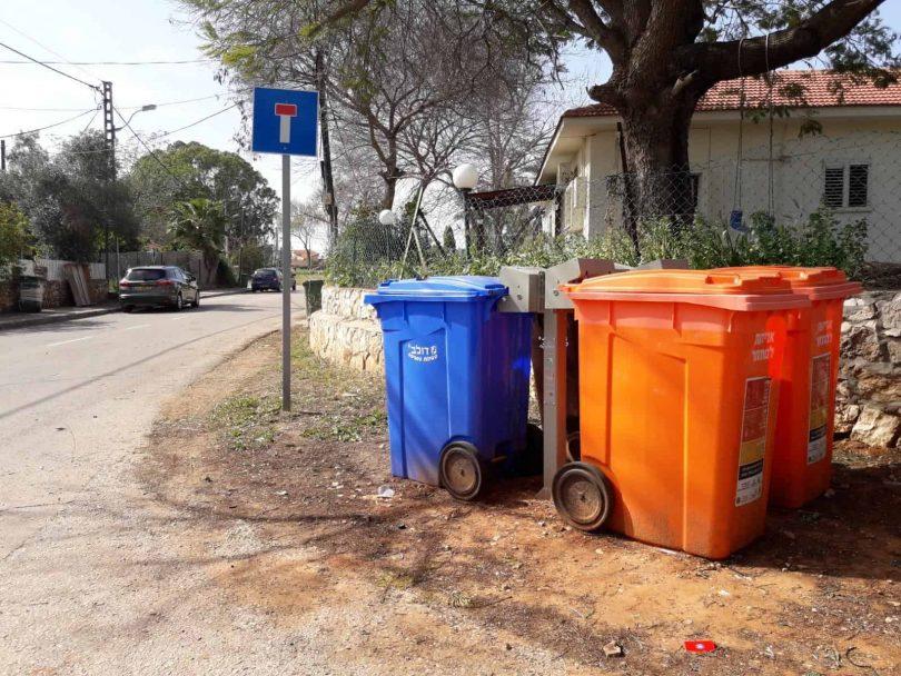 מה עושים בסגר? ממשיכים להפריד פסולת