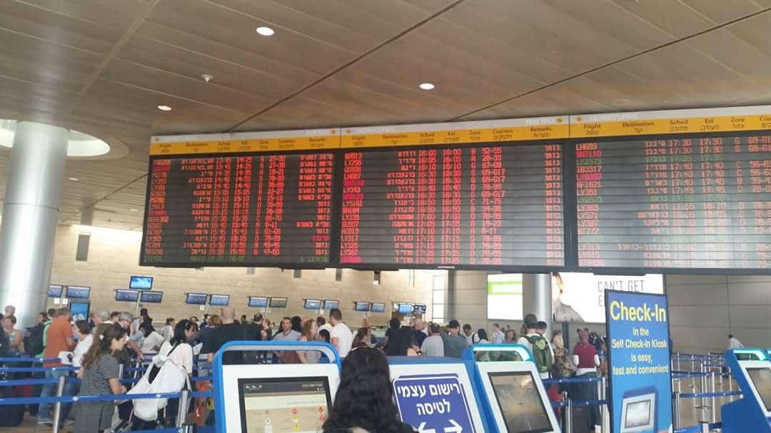 """הטיסה בוטלה עקב פיצוץ בגלגל - הנוסעים יקבלו כ- 15 אלף ש""""ח"""