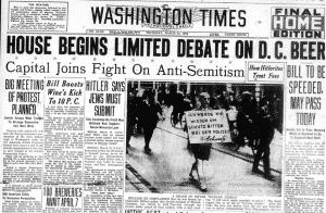 השואה והגבורה: נצחונו של עורך הדין היהודי מיכאל זיגל