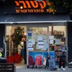 בקשה לייצוגית: רשת ויקטורי מוכרת מוצרים ללא סימון בעברית או אנגלית
