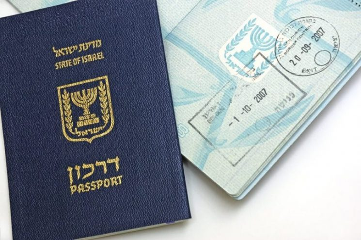דרכון ישראלי ישראל