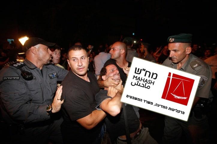 """הפגנה מחלקה לקחירות שוטרים מח""""ש"""
