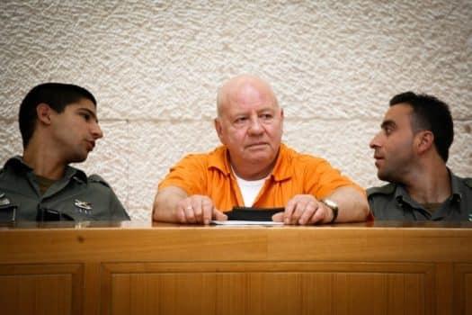 """חוטף ורוצח הילד אורון ירדן ז""""ל ישאר בכלא"""