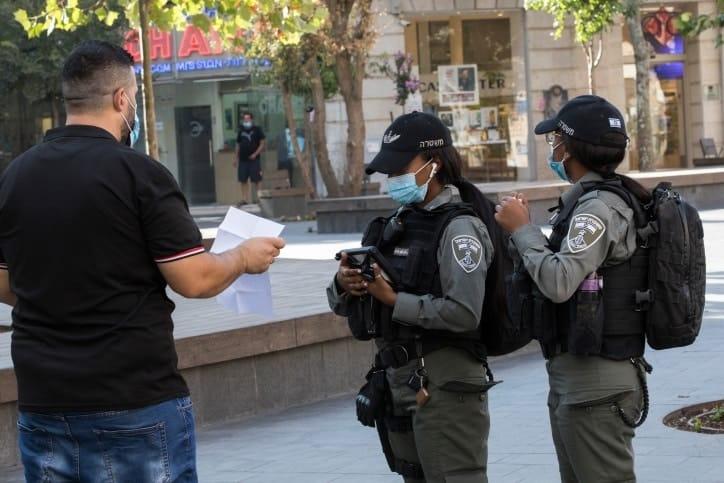 קורונה קנסות ירושלים שוטרות