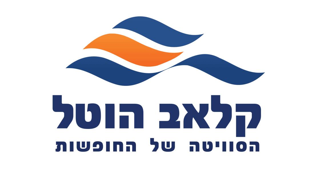 לוגו קלאב הוטל