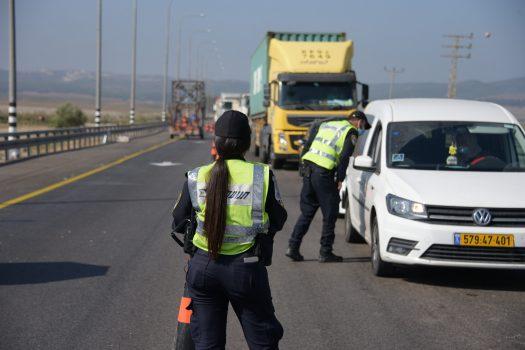משטרה המאבק לעצירת התפשטות נגיף הקורונה