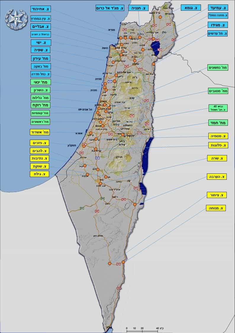 מפת החסימות המשטרתיות שיופעלו מתחילת הסגר