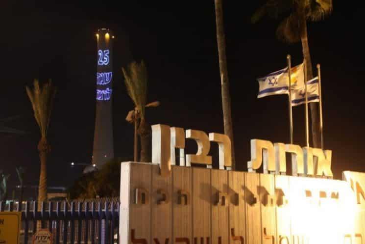 ארובות חדרה מוארות לציון 25 שנה לרצח רבין, צילום: חברת החשמל