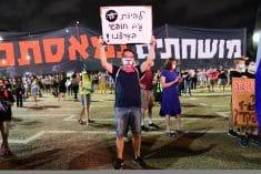 הפגנה תל אביב ראש הממשלה בנימין נתניהו