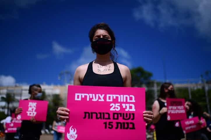 מכבי תל אביב עומר אצילי דור מיכה קטינות