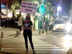 הפגנה קורונה תל אביב