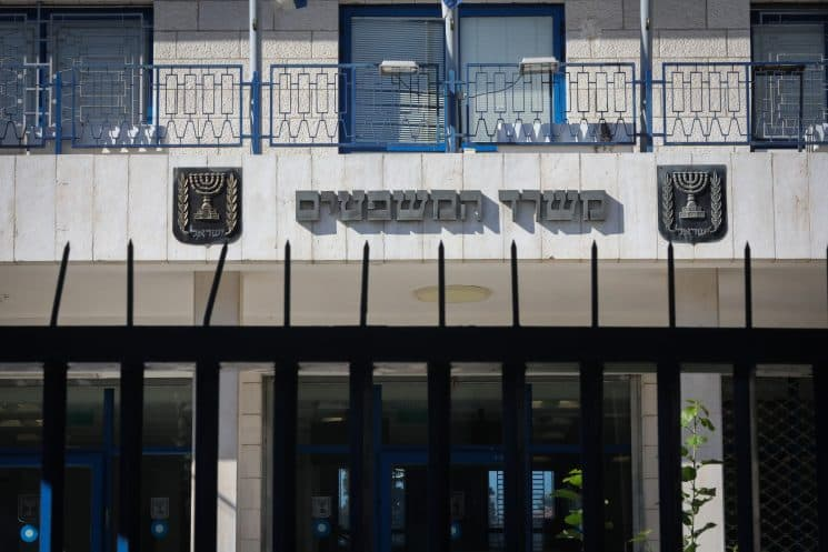 """משרד המשפטים לביהמ""""ש: למנוע את שביתת הפרקליטים"""
