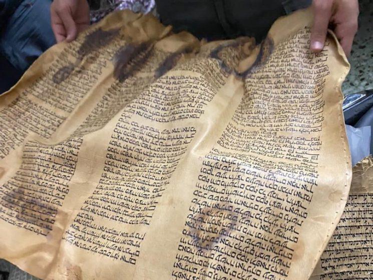 דפי הספר העתיק שנמצא בירכא. צילום: משטרת ישראל