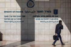 רשות המיסים נגד דקל בן לולו - אילוסטרציה