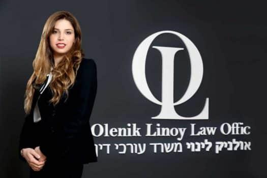 לינוי אולניק לוגו