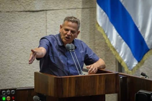 """היועמ""""ש: בית הדין בהאג נעדר סמכות לחקור את ישראל"""
