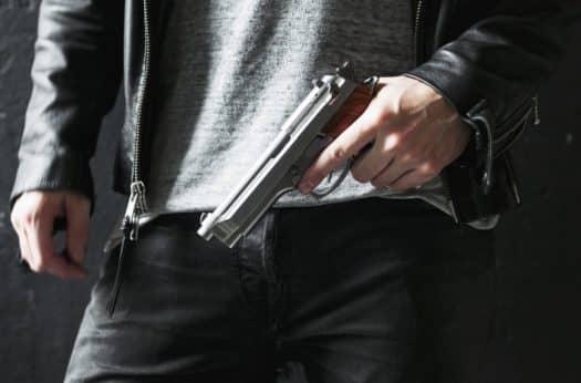 דוד טבצ'ניקוב איים באקדח - אילוסטרציה