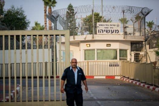 לאן נעלם האסיר אלקיים?