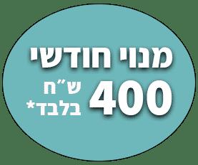 400-4