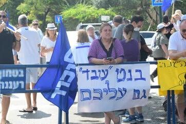 """רעננה נגד ההפגנות ליד בית רה""""מ: """"הפרעה לסדר הציבורי"""""""
